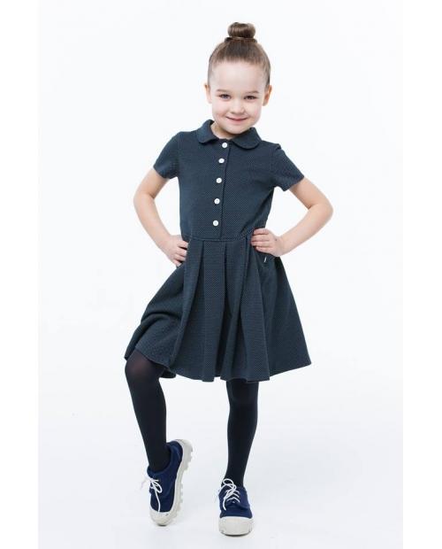 Vaikystės suknelė